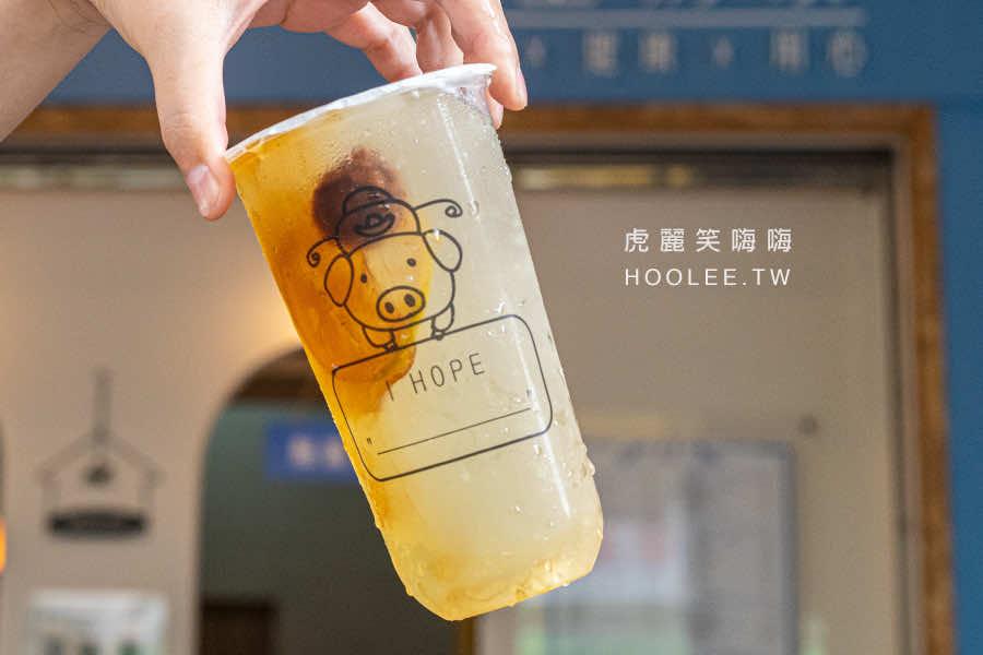 希望奶茶 高雄飲料推薦 苓雅區 梅香檸檬蜜 L杯 55元 冰梅+手熬檸檬蜜+新鮮檸檬汁