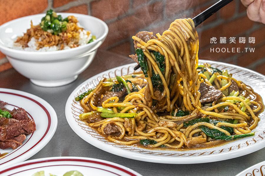 燥咖食堂 高雄中式餐廳推薦 苓雅區 沙茶油菜牛肉燴麵 80元