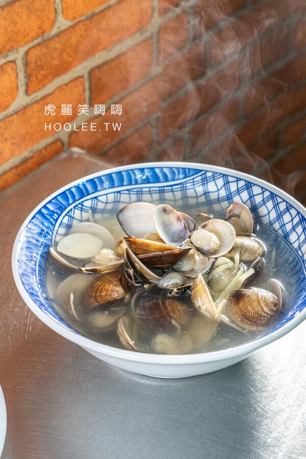 燥咖食堂 高雄中式餐廳推薦 苓雅區 爆炸蛤蜊湯 65元 限量供應