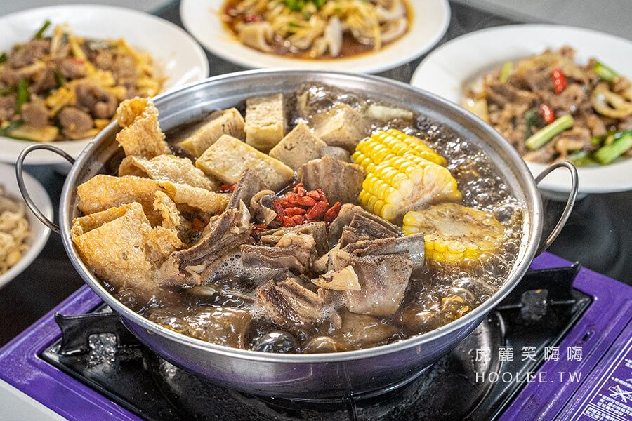 新鑫羊肉店 高雄羊肉爐推薦 岡山美食 當歸羊肉爐 小份 400元 含排骨肉、高麗菜、玉米、豆皮、凍豆腐