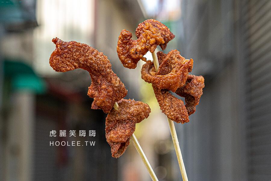 老來味炸物專賣店 路竹美食 高雄雞排推薦 雞皮 30元