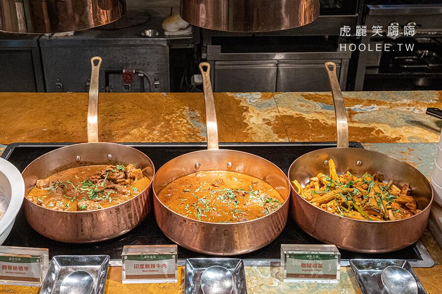 林皇宮森林百匯 高雄吃到飽推薦 自助餐 闕蒂納德羊、印度酸辣牛肉、咖哩雜菜