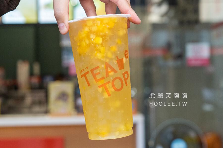 TEA TOP 台灣第一味 富國店 高雄飲料推薦 芒果鳳茶果粒茶2.0 M杯 55元、L杯 60元 芒果、鳳梨、寒天、綠茶