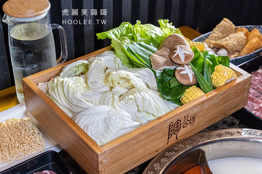 陶公坊火鍋 高雄火鍋吃到飽 菜盤