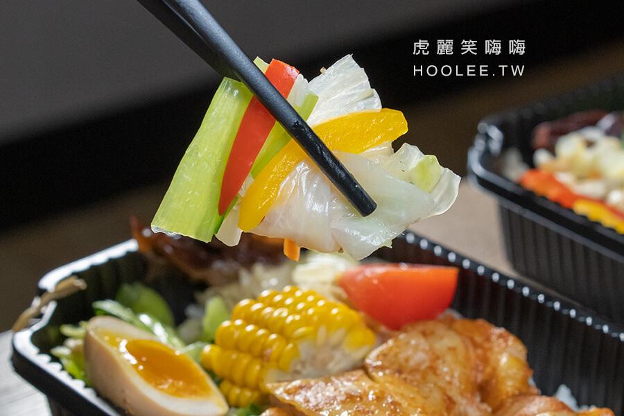 飯谷健康餐盒 高雄健康餐盒推薦 三民區 紐澳良大雞腿蔬食餐 99元 A餐:中式熱菜+白飯