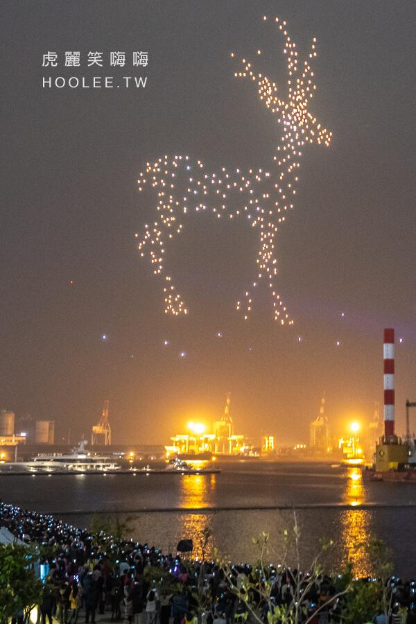 高雄跨年活動攻略 跨百光年無人機表演 交通資訊 拍照位置推薦