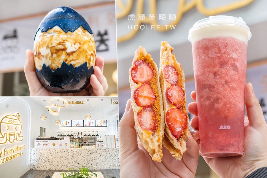 BOBO TEA 波波茶 高雄飲料推薦 草莓樂芝芝 L杯 90元 糖冰固定