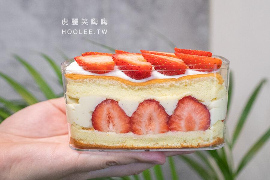 甜點家 Dessert+ 高雄甜點推薦 苓雅區 草莓便當 230元