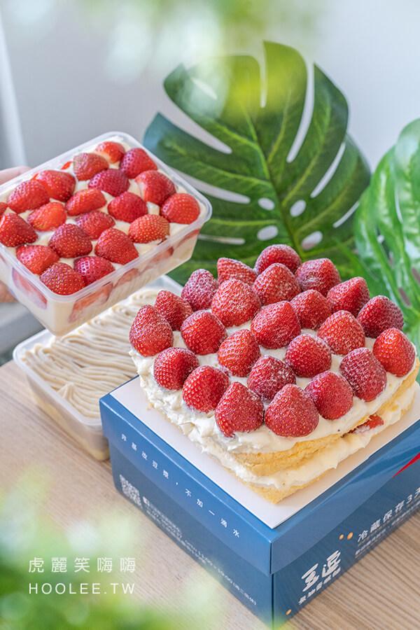 豆逗無油蛋糕舖 高雄甜點推薦 草莓蛋糕 多草莓豆奶蛋糕 6吋 499元