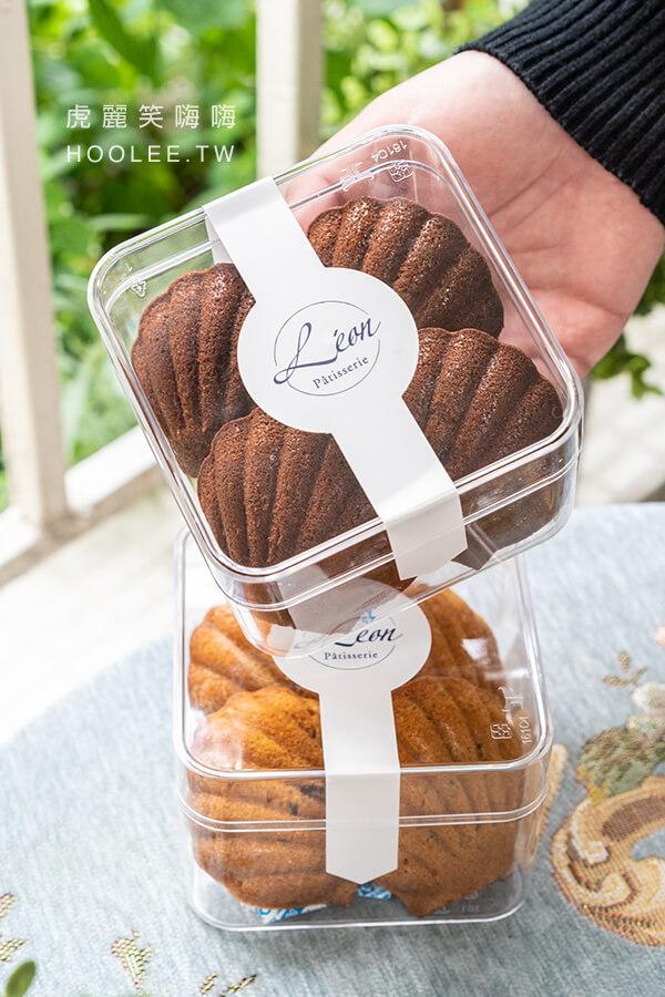 Léon 雷昂烘焙工坊 高雄甜點推薦 法式甜點 三民區 巧克力瑪德蓮 190元/盒、50元/個