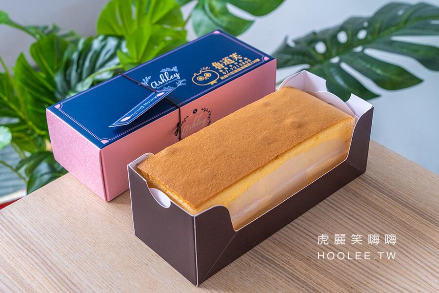 魯道芙 蓬鬆手作烘焙 高雄甜點推薦 魯道芙蛋糕 170元