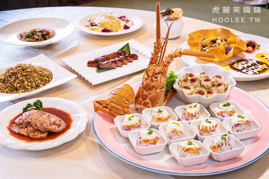 國賓大飯店 婚宴專案 文定和婚宴 粵菜