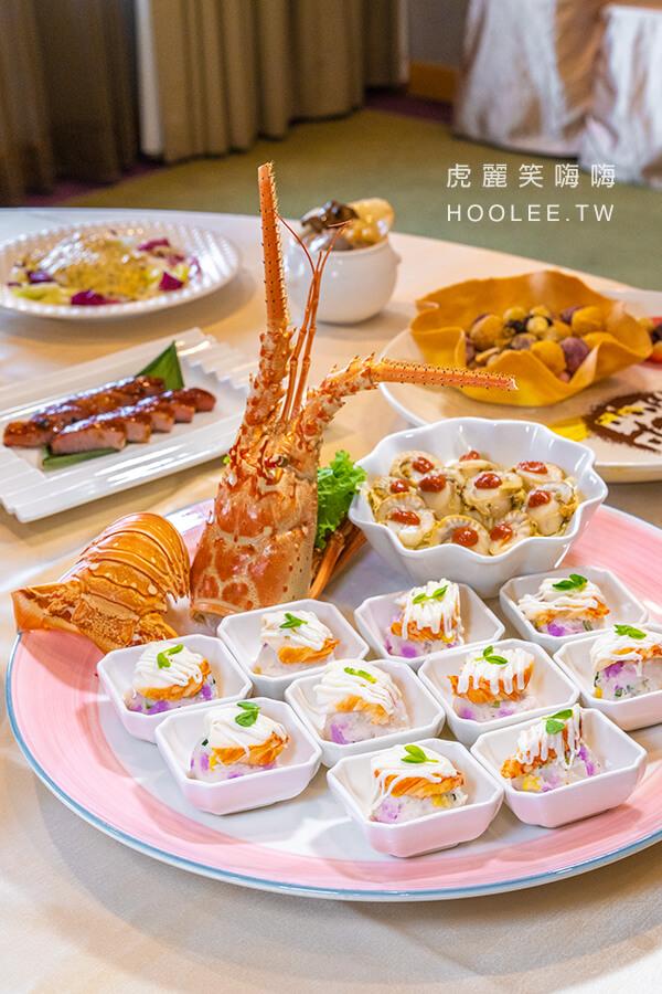 國賓大飯店 婚宴專案 文定和婚宴 粵菜 山藥龍蝦拼五味帆立貝
