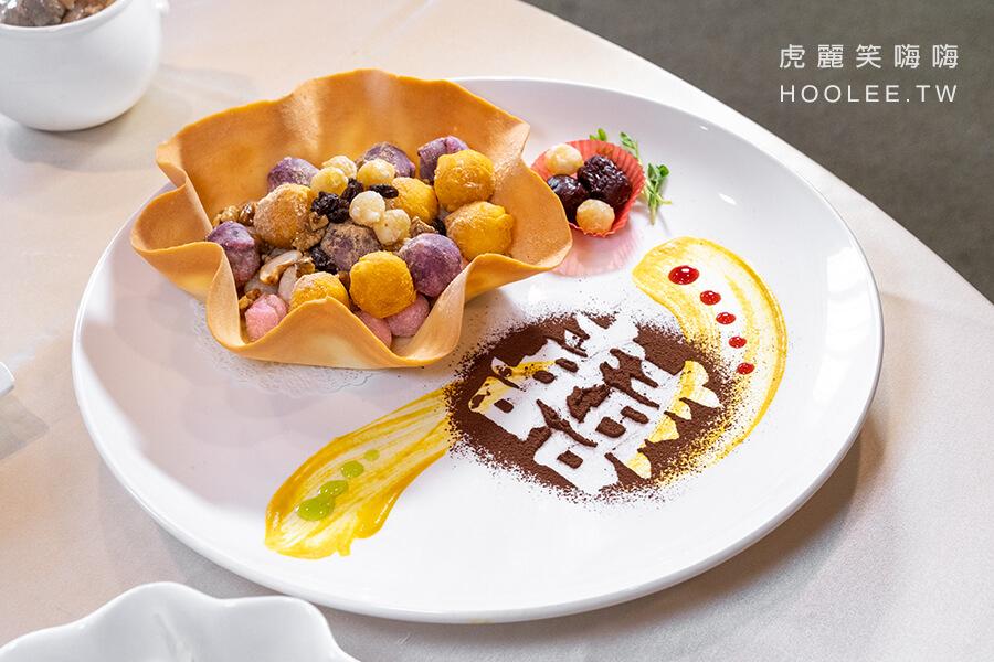 國賓大飯店 婚宴專案 文定和婚宴 粵菜 花好月常圓