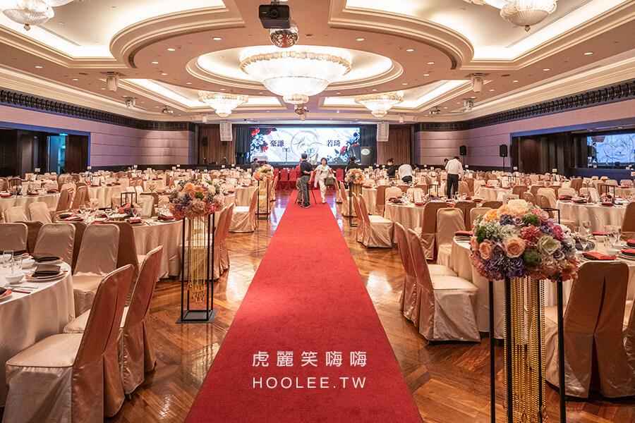 國賓大飯店 婚宴專案 文定和婚宴