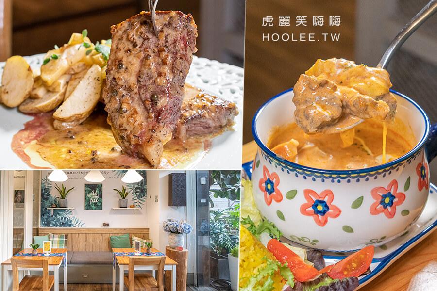 烏拉森林 東歐餐酒館 高雄異國料理 聚餐推薦 雙料理套餐 390元 北歐爐烤肉丸(豬肉) 東歐庫蘇辛香嫩雞 +10元
