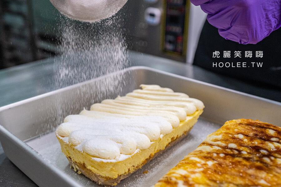 豆逗無油蛋糕舖 高雄蛋糕推薦 芋黃巴斯克乳酪 原價420元 中秋早鳥限定380元