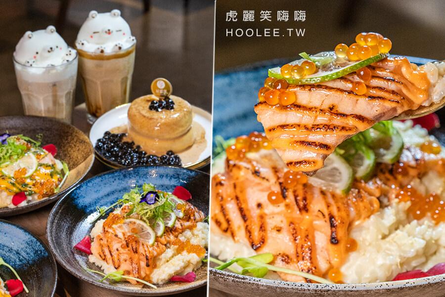 好夥伴咖啡 巨蛋店 高雄咖啡廳推薦 炙燒明太子鮭魚親子燉飯 會員價 310元
