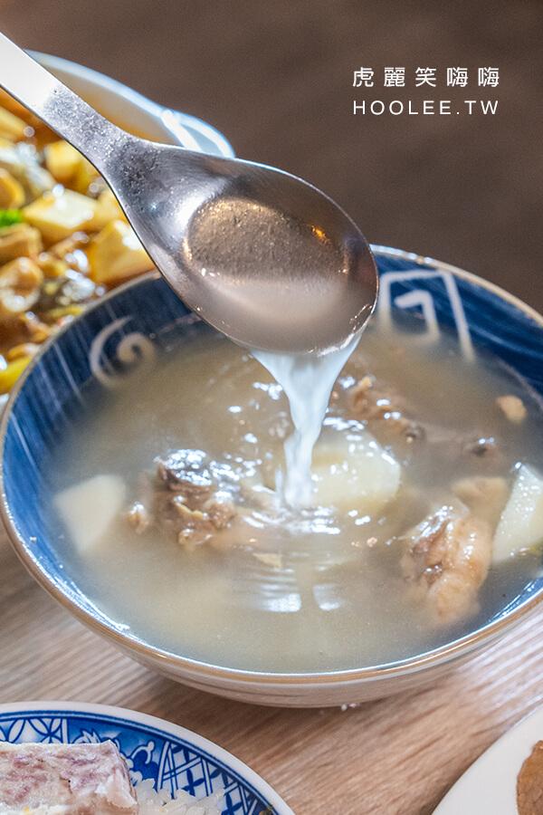 好家廚房 高雄家常菜推薦 熱炒 鮮筍雞湯 120元