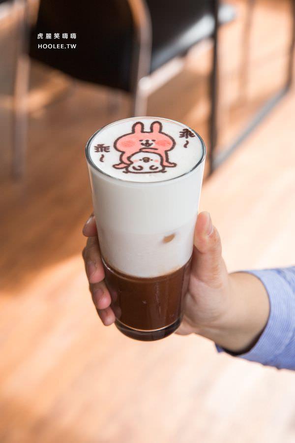Good partner 鳳山 好夥伴咖啡 比利時可可歐蕾 NT$60+50