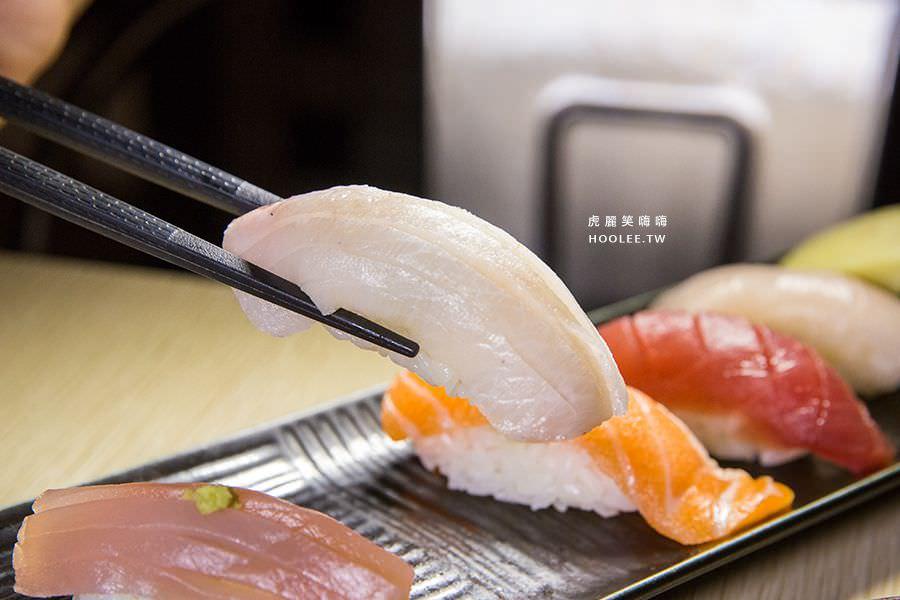 鰺十丼 高雄 綜合握壽司(6入) NT$200 紅甘肚
