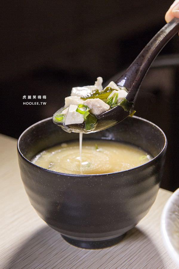 鰺十丼 高雄 附餐味噌湯