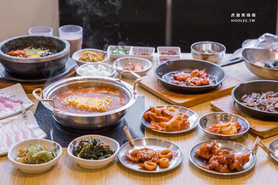 槿韓食堂太極鍋