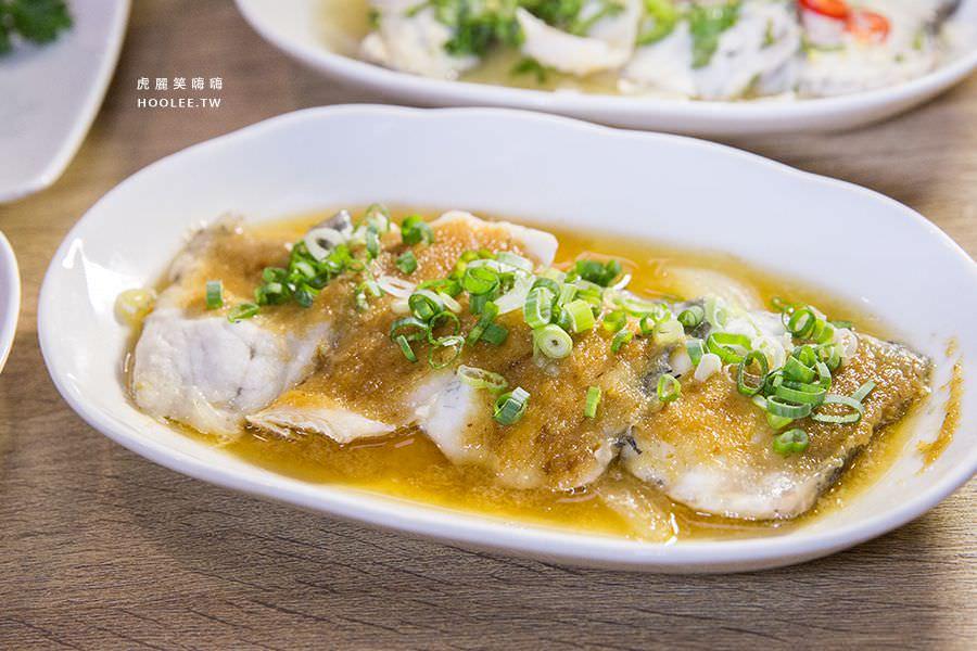 來吃魚輕食料理 高雄 蒜蓉海天使鱸魚片 NT$115