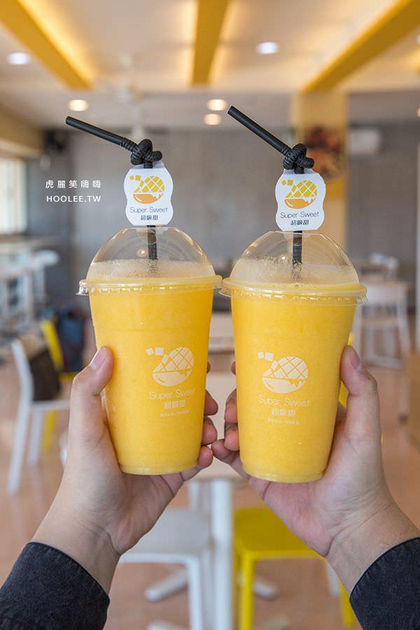 墾丁 枋山 必吃美食 超級甜 鮮純芒果汁 NT$80