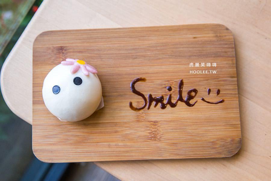 Hao飯寓所 岡山美食 早午餐推薦 晴天娃娃(奶黃) NT$38