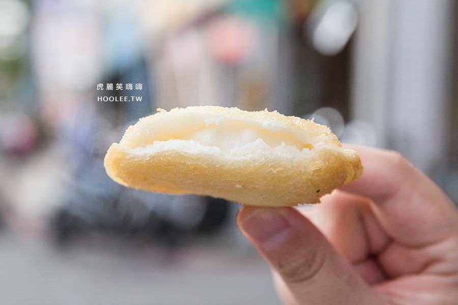 豪師傅鹽酥雞 高雄鹽酥雞推薦 炸冰淇淋 NT$20/顆
