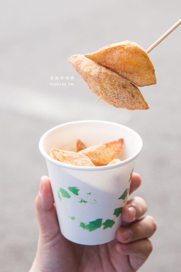 豪師傅鹽酥雞 高雄鹽酥雞推薦 甘梅地瓜 NT$30