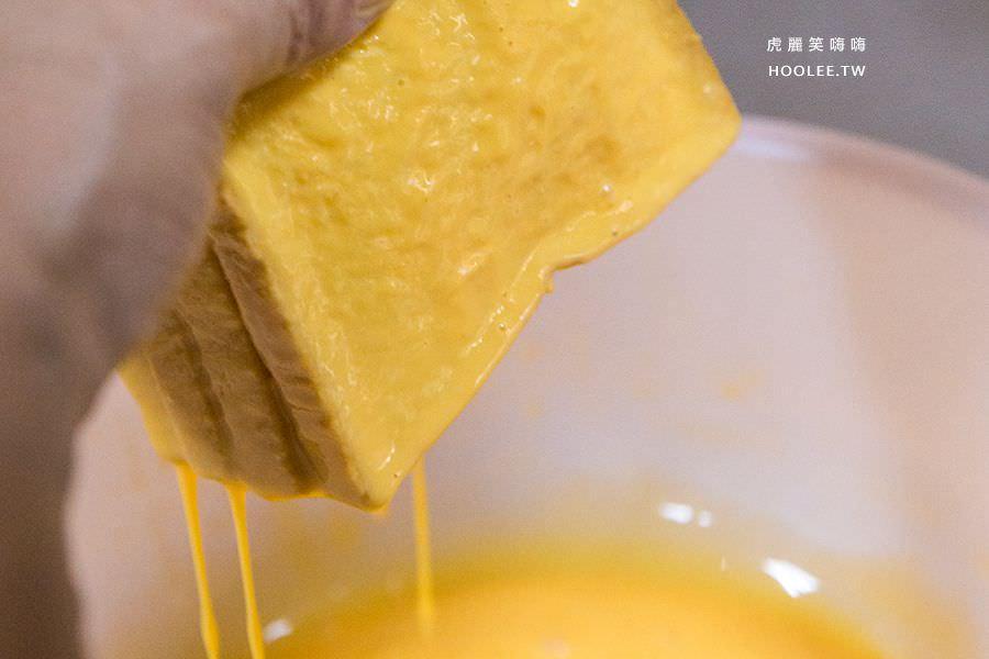 S&p手作現烤蛋糕 高雄 黃金燒烤三明治 NT$25/份