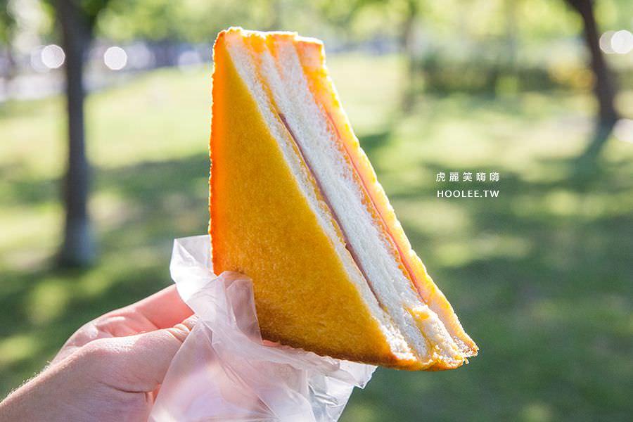 S&p手作現烤蛋糕 高雄 黃金燒烤三明治 NT$25/份 這款推薦回家加熱一下 很好吃唷!