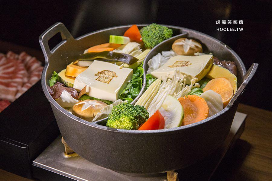 貓頭鷹鍋物 高雄火鍋推薦 肉類拼盤14盎司 超值 NT$1499