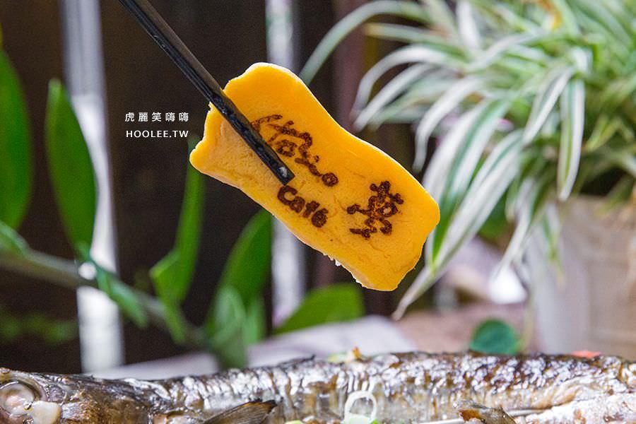 做夢咖啡餐館 屏東早午餐 日本料理 整尾鹽烤鯖魚 NT$268