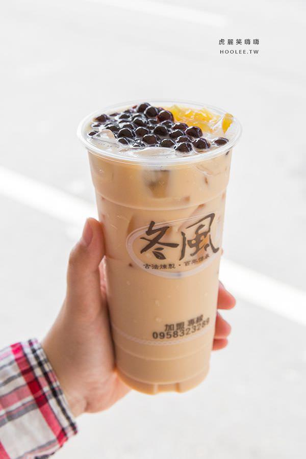 冬風茶飲 台南冬瓜茶 推薦 3Q鮮奶茶 L杯 NT$55 3Q有珍珠、金角、粉條