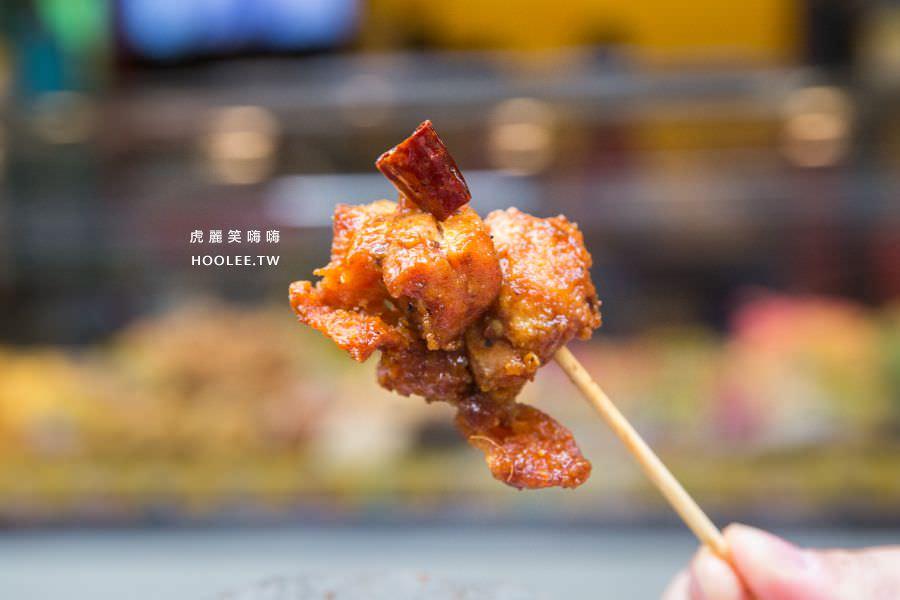 雞大爺 高雄鹽酥雞推薦 川麻雞丁 NT$55