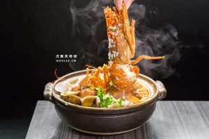 林海物創作料理 高雄 龍蝦粥 NT$999