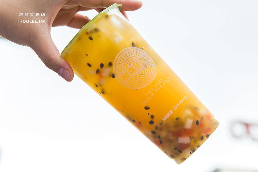 夏威夷水果茶 55