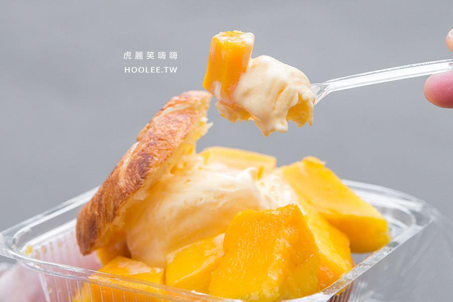 療癒甜甜圈 高雄甜點推薦 芒果火火山甜甜圈 NT$50