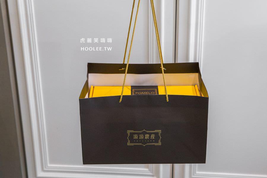 游游農產 高雄送禮 水果禮盒 伴手禮推薦 夏雪芒果 NT$1350/6入