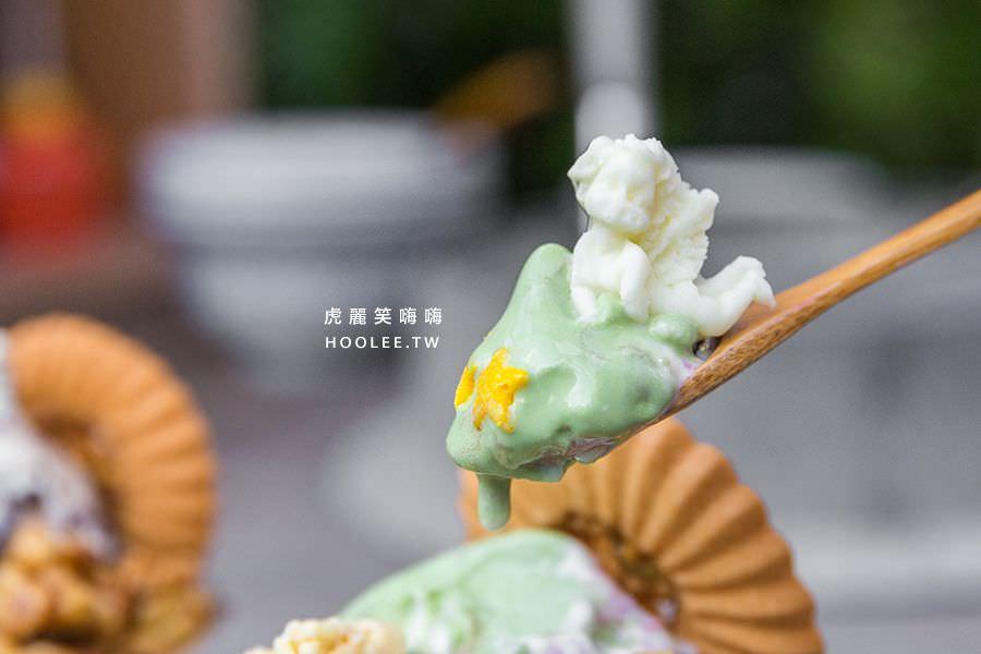 鼎昌號 潮州店 屏東美食 蘋果小天使聖代 NT$110/座 可外帶