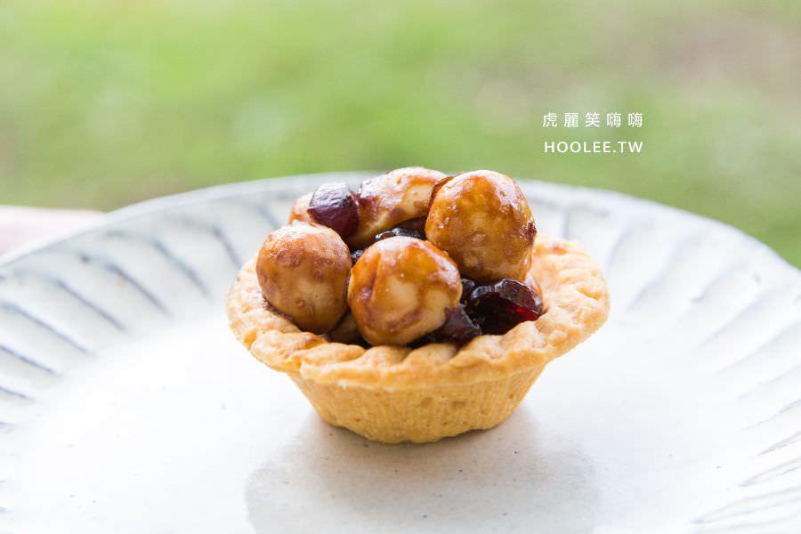 栗卡朵洋菓子工坊 綜合夏威夷豆塔禮盒 NT$340 (預購價NT$320) 楓糖蔓越莓夏威夷豆塔4入