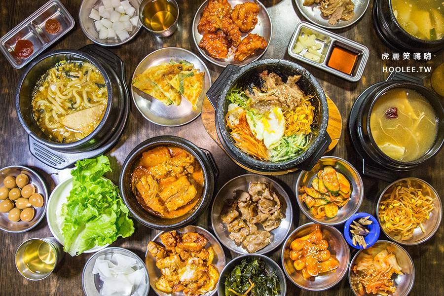 槿韓食堂 高雄韓式料理吃到飽