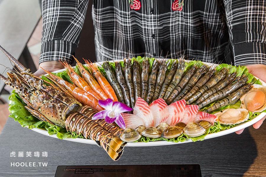 舞古賀涮涮鍋 高雄火鍋推薦 貝里斯大龍蝦 天使紅蝦2隻 自然小草蝦1份 精選貝類1份 季節貝類1份 鯛魚片1份