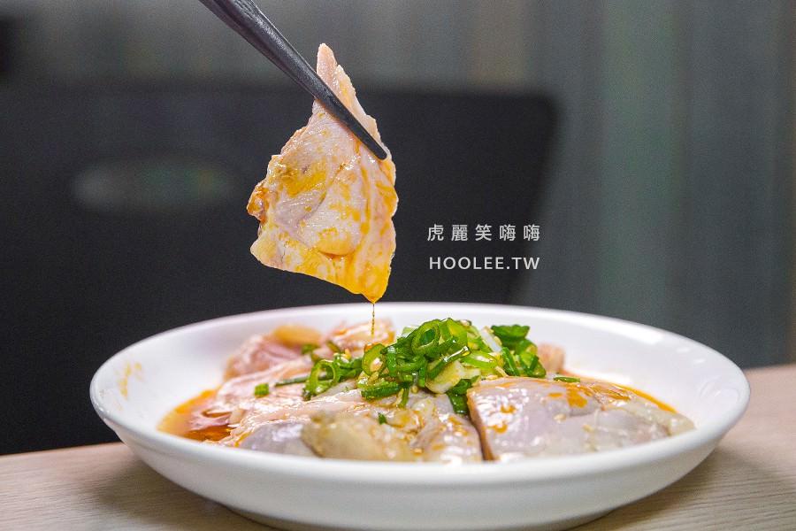 品粵小館 高雄平價粵菜 冷盤 酒香口水雞 NT$180