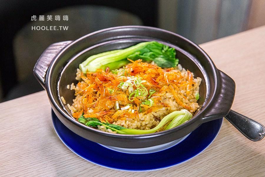 品粵小館 高雄平價粵菜 櫻花蝦拌飯 NT$120