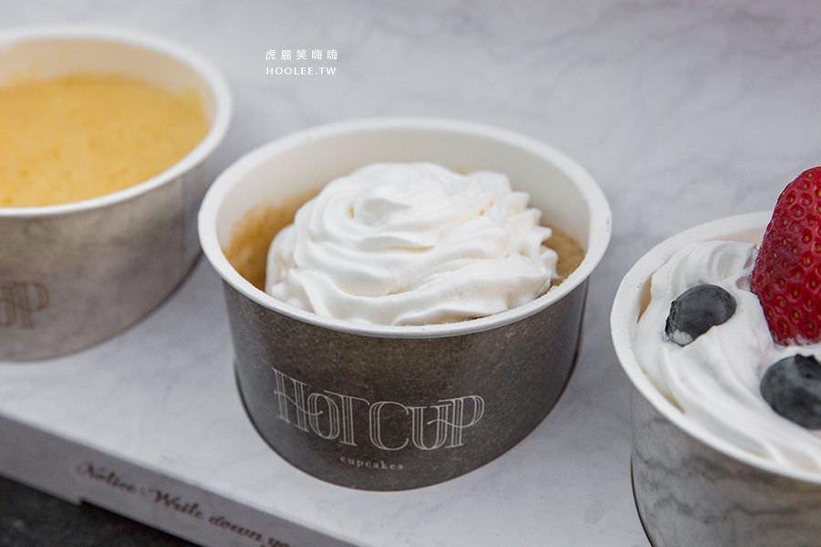 點亮文創 HOTCUP 大理石微波蛋糕 黑色大理石杯 法式焦糖口味